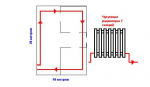 Схема отопления.JPG