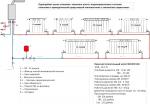 Схема отопления №2.JPG