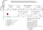 Схема отопления №1.JPG