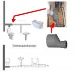 схема канализации.jpg